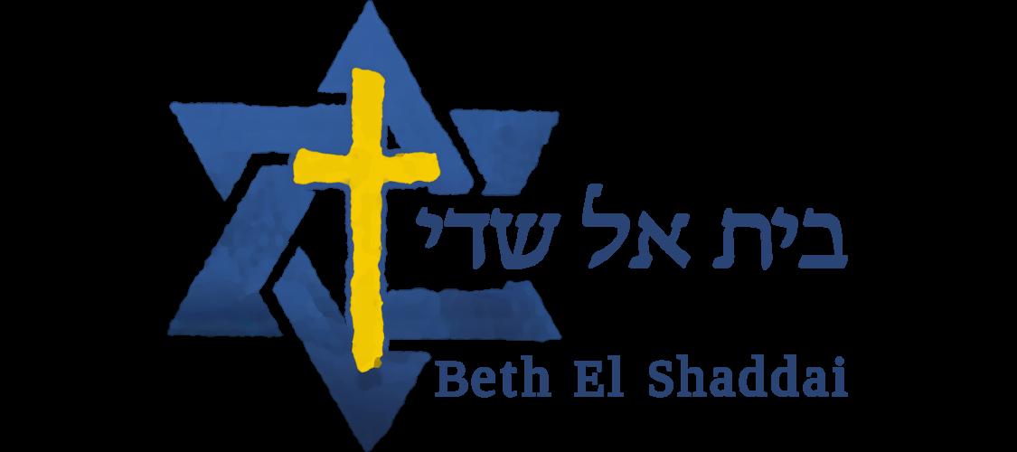 Beth El Shaddai