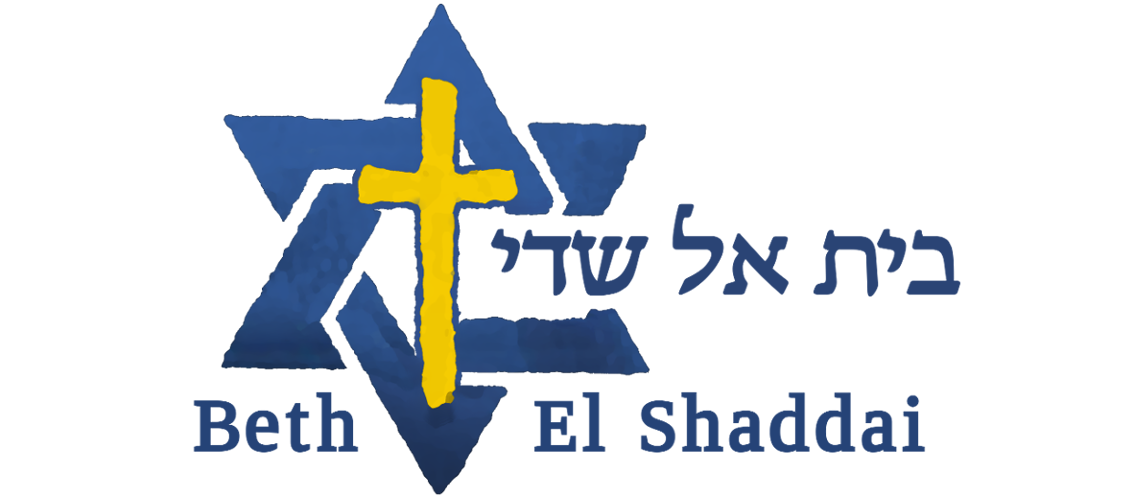 Beth El Shaddai – Messianic Synagogue